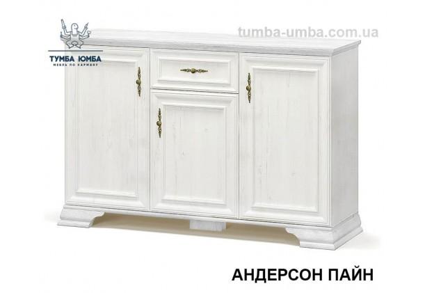 Фото недорогой классический комод Ирис 3Д1Ш ДСП белый цвет дешево от производителя с доставкой по всей Украине в интернет-магазине TUMBA-UMBA™