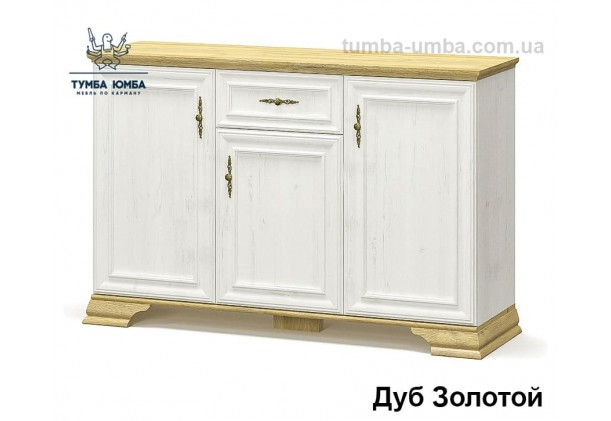 Комод Ирис 3Д1Ш ДСП дверцы и ящик
