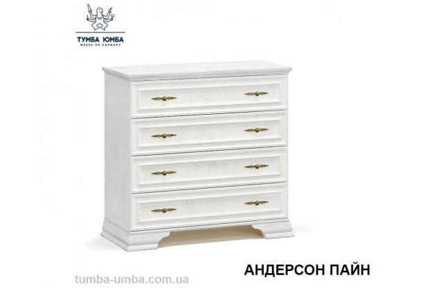 Фото недорогой классический комод Ирис 4Ш ДСП белый цвет дешево от производителя с доставкой по всей Украине в интернет-магазине TUMBA-UMBA™