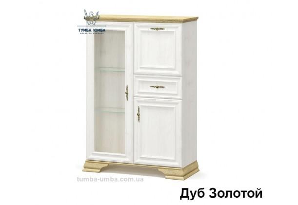 Комод-Бар Ирис 1В2Д1Ш ДСП МС