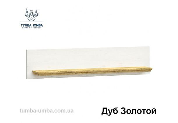 фото недорогая настенная полка Ирис в цвете белый и дуб золотой для книг в гостиную, над столом, кухню или прихожую дешево от производителя с доставкой по всей Украине в интернет-магазине TUMBA-UMBA™