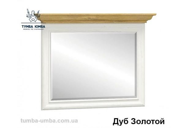 Навесное Зеркало Ирис