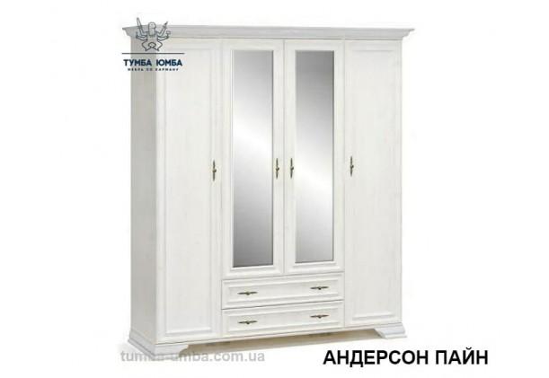 Фото недорогой готовый стандартный платяной Шкаф 4Д Ирис цвет белый ДСП для одежды с ящиком дешево от производителя с доставкой по всей Украине в интернет-магазине TUMBA-UMBA™