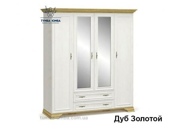 Шкаф одёжный 4Д Ирис МС