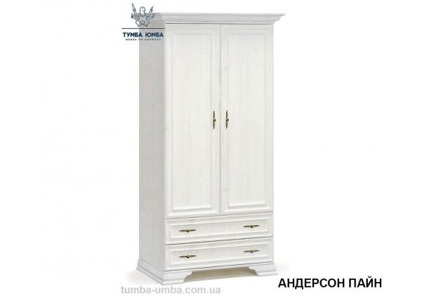 Шкаф одёжный 2Д2Ш Ирис