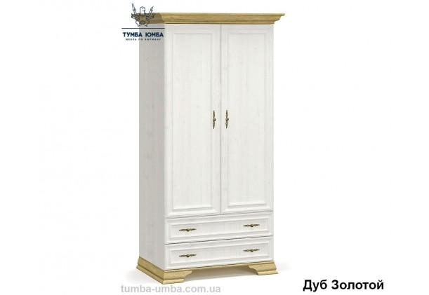 Фото недорогой готовый стандартный платяной Шкаф 2Д2Ш Ирис цвет белый и дуб золотой ДСП для одежды с ящиком дешево от производителя с доставкой по всей Украине в интернет-магазине TUMBA-UMBA™