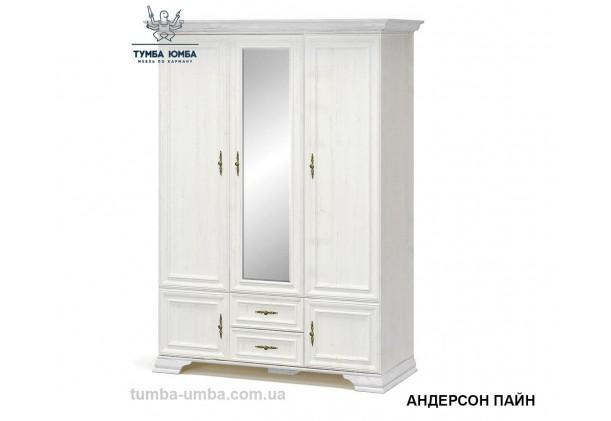 Шкаф одёжный 3Д Ирис