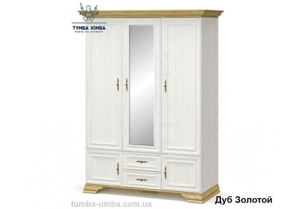 Фото недорогой готовый стандартный платяной Шкаф 3Д Ирис цвет белый и дуб золотой ДСП для одежды с ящиком дешево от производителя с доставкой по всей Украине в интернет-магазине TUMBA-UMBA™