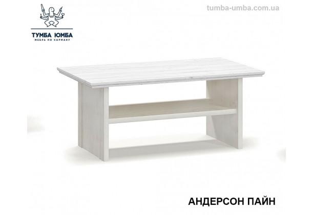 фото недорогой современный журнальный стол Ирис цвет белый дешево от производителя с доставкой по всей Украине в интернет-магазине TUMBA-UMBA™