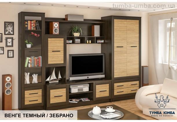 Гостиная Каспий МС