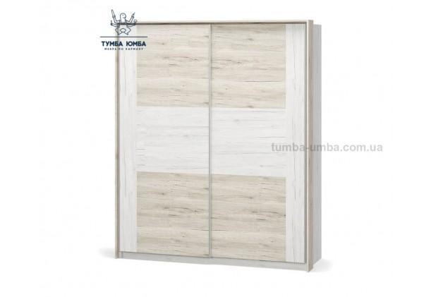 Фото недорогой готовый стандартный шкаф-купе Ким в цвете Дуб Кари белый ДСП / Карпатия выбеленная ДСП для одежды дешево от производителя Мебель-Сервис с доставкой по всей Украине в интернет-магазине TUMBA-UMBA™