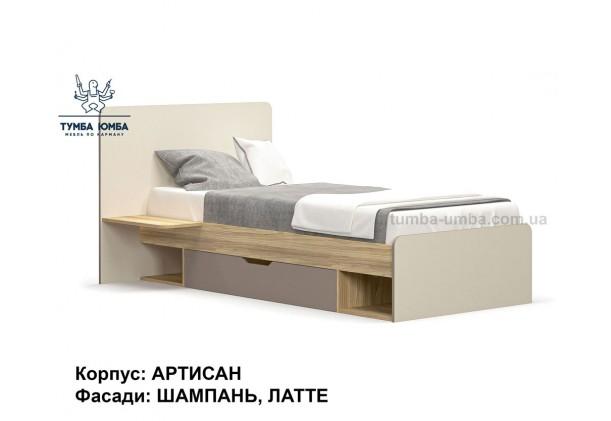 фото односпальная кровать Лами-90 см в цвете корпус: артисан, фасад: латте/шампань дешево от производителя Мебель Сервис с доставкой по всей Украине в интернет-магазине Тумба Юмба.