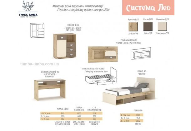 Кровать Лами-90 МС