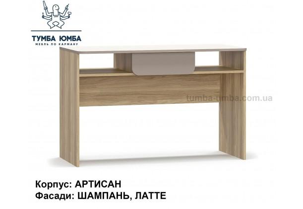 Фото недорогой современный письменный стол Лами 1Ш ДСП в цвете артисан, фасады: шампань дешево от производителя Мебель-Сервис с доставкой по всей Украине в интернет-магазине TUMBA-UMBA™