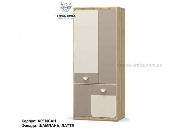 Фото недорогой готовый стандартный платяной Шкаф 4Д Лами цвет корпус: артисан, фасад: латте/шампань ДСП для одежды с ящиками дешево от производителя Мебель-Сервис с доставкой по всей Украине в интернет-магазине Тумба Юмба™