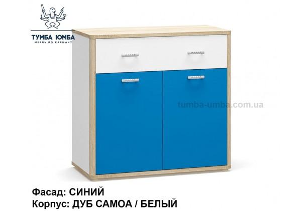 Фото недорогой современный комод Лео 2Д1Ш ДСП цвет дуб сонома/белый/синий для детской комнаты дешево от производителя с доставкой по всей Украине в интернет-магазине TUMBA-UMBA™