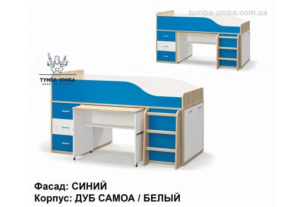 фото односпальная кровать-чердак Лео в синем цвете дешево от производителя Мебель Сервис с доставкой по всей Украине в интернет-магазине Тумба Юмба.