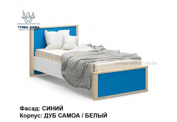 фото односпальная кровать Лео-90 в синем цвете дешево от производителя Мебель Сервис с доставкой по всей Украине в интернет-магазине Тумба Юмба.