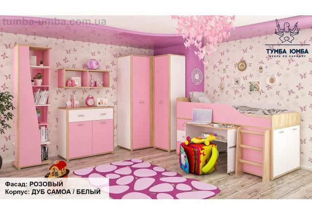 фото модульная мебель Лео для детской цвет розовый в интерьере дешево от производителя Мебель-Сервис с доставкой по всей Украине в интернет-магазине TUMBA-UMBA™