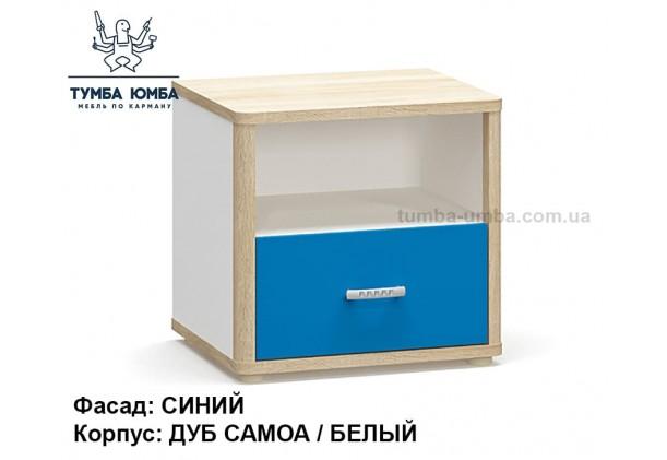 Фото недорогая современная прикроватная тумба Лео ДСП в цвете дуб сонома/белый/синий дешево от Мебель-Сервис с доставкой по всей Украине в интернет-магазине TUMBA-UMBA™