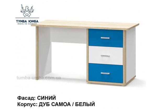 Фото недорогой современный письменный стол Лео 3Ш ДСП в цвете дуб сонома/белый/синий дешево от производителя Мебель-Сервис с доставкой по всей Украине в интернет-магазине TUMBA-UMBA™