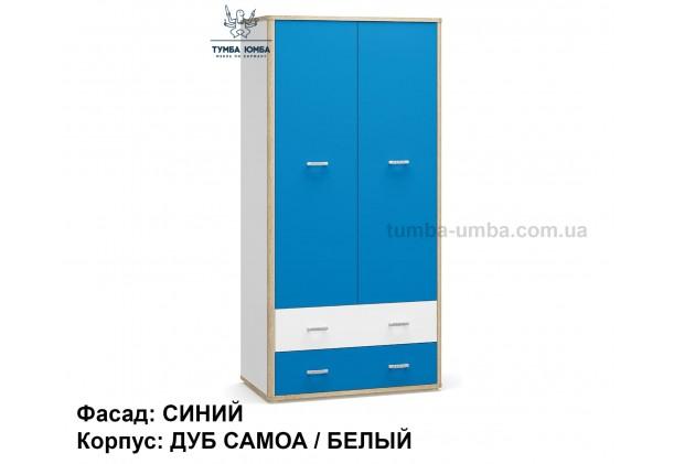 Фото недорогой готовый стандартный платяной Шкаф 2Д2Ш Лео цвет дуб сонома/белый/синий ДСП для одежды с ящиком дешево от производителя с доставкой по всей Украине в интернет-магазине TUMBA-UMBA™