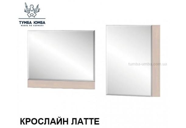 Фото недорогое готовое Зеркало Лондон на стену в зал, прихожую, спальню или офис в светлом цвете дешево от производителя с доставкой по всей Украине
