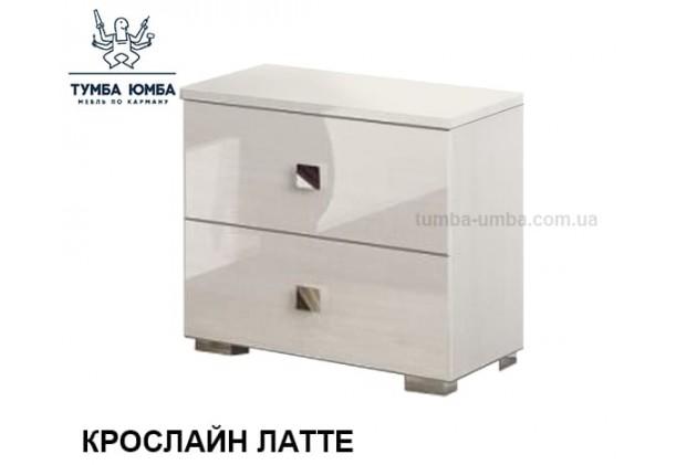 Фото недорогие прикроватные тумбочки в спальню Лондон белый цвет лаковый фасад с ящиками дешево от производителя с доставкой по всей Украине