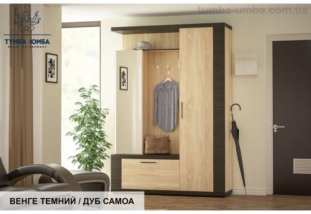 Фото готовая прихожая Марк со шкафом и зеркалом в коридор в цвете венге и дуб сонома дешево от производителя с доставкой по всей Украине