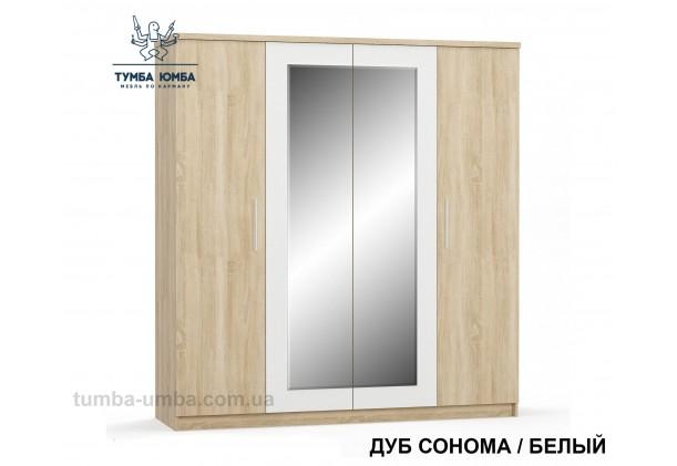 Фото недорогой готовый стандартный платяной Шкаф 4Д Маркос цвет дуб сонома белый ДСП для одежды с зеркалами дешево от производителя с доставкой по всей Украине в интернет-магазине TUMBA-UMBA™
