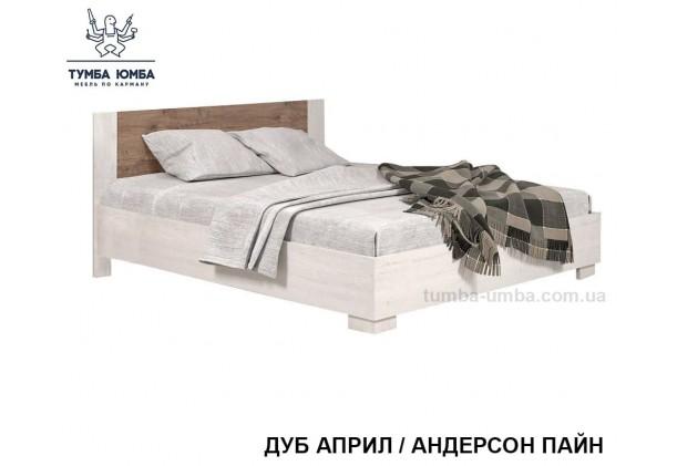 фото стандартная двуспальная кровать Маркос 160 см в цвете дуб април дешево от производителя с доставкой по всей Украине
