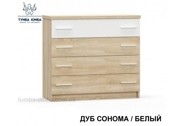 Фото недорогой современный комод Маркос ДСП цвет дуб сонома дешево от производителя с доставкой по всей Украине в интернет-магазине TUMBA-UMBA™