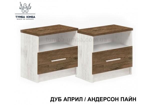 Фото недорогие прикроватные тумбочки в спальню Маркос в современном стиле белый цвет ДСП со вставками с ящиком дешево от производителя с доставкой по всей Украине