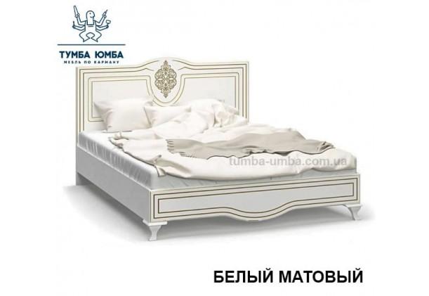 фото стандартная двуспальная кровать МДФ Милан 160 см в спальню в белом цвете дешево от производителя с доставкой по всей Украине