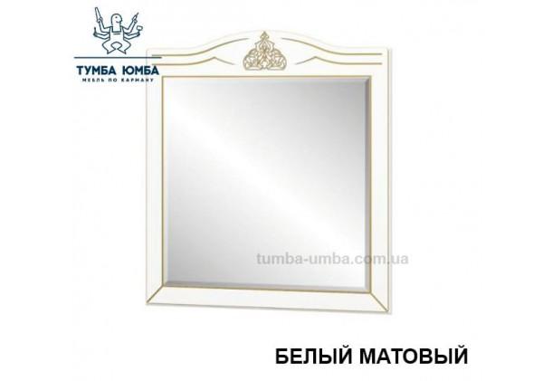 Фото недорогое готовое Зеркало Милан на стену в зал, прихожую, спальню или офис в белом цвете дешево от производителя с доставкой по всей Украине