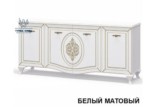 Фото недорогой современный комод Милан 4Д МДФ с дверцами белого цвета от производителя с доставкой по всей Украине в интернет-магазине TUMBA-UMBA™