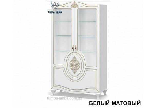 Фото недорогой стандартный мебельный распашной пенал-витрина Милан 2В со стеклянными дверцами и полками для дома в белом цвете дешево от производителя Мебель-Сервис с доставкой по всей Украине в интернет-магазине TUMBA-UMBA™
