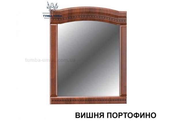 Фото недорогое готовое Зеркало Милано на стену в зал, прихожую, спальню или офис в цвете вишня портофино дешево от производителя с доставкой по всей Украине