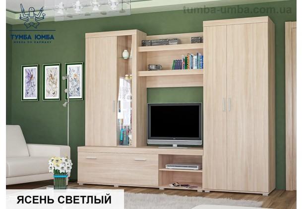 Фото гостиная Монтес в цвете Ясень светлый Мебель-Сервис дешево от производителя с доставкой по всей Украине в интернет-магазине TUMBA-UMBA™