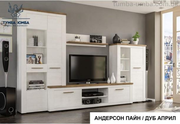 Фото гостиная Монтреаль Мебель-Сервис дешево от производителя с доставкой по всей Украине в интернет-магазине TUMBA-UMBA™