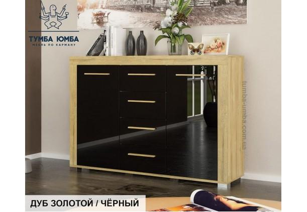 Комод Неон 2Д4Ш МС