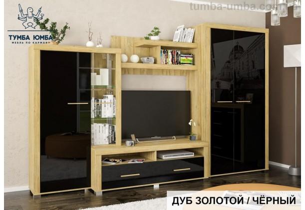 Гостиная Неон-2 МС
