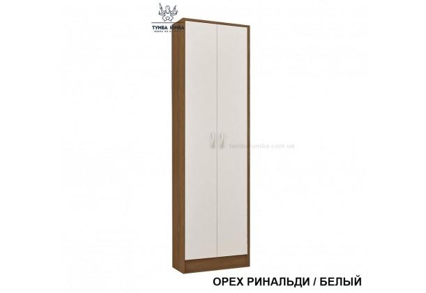 Фото недорогой готовый стандартный платяной Шкаф Орион ДСП для одежды в белом цвете дешево от производителя с доставкой по всей Украине