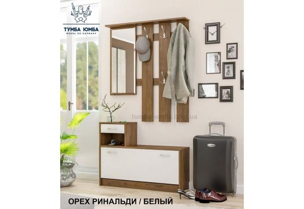 Фото готовая прихожая Орион с вешалкой и зеркалом в коридор в цвете орех и белый дешево от производителя с доставкой по всей Украине