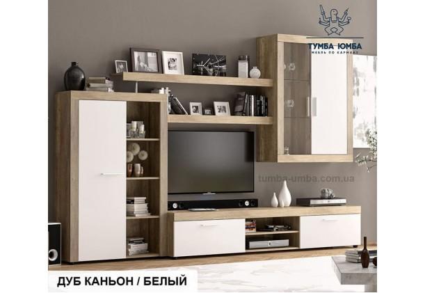 Фото гостиная Орлеанс Мебель-Сервис фасад белый дешево от производителя с доставкой по всей Украине в интернет-магазине TUMBA-UMBA™