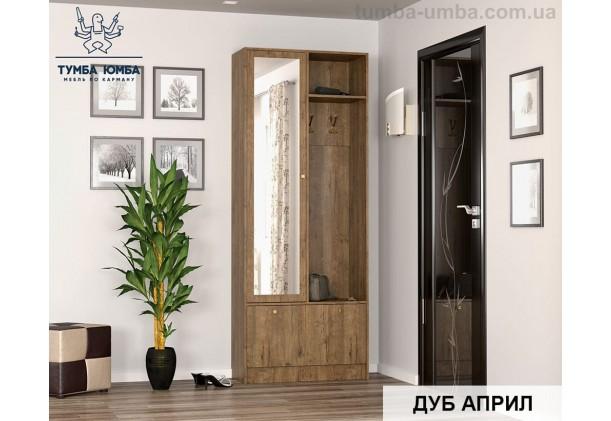 Фото готовая прихожая Палермо со шкафом и зеркалом в коридор в цвете дуб април дешево от производителя с доставкой по всей Украине