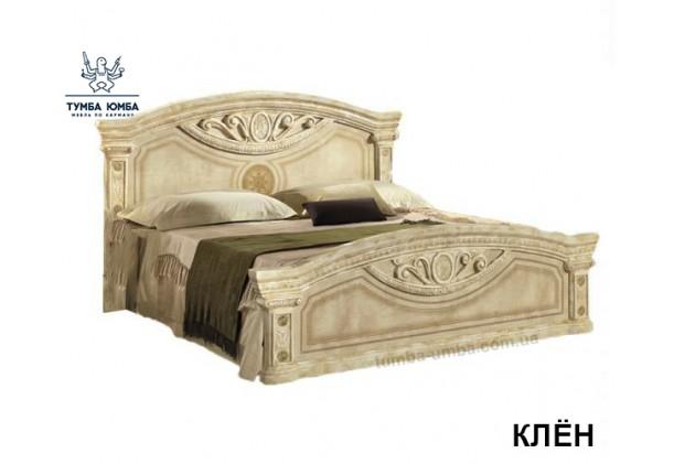 фото светлая двуспальная кровать Рома 160 см в спальню в классическом стиле дешево от производителя с доставкой по всей Украине