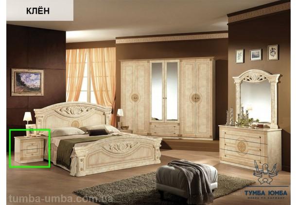 Фото красивые прикроватные тумбочки в спальню Рома лакированный фасад светлый цвет с ящиками дешево от производителя с доставкой по всей Украине