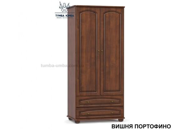 Фото недорогой готовый стандартный платяной Шкаф 2Д2Ш Салма МДФ цвет вишня портофино для одежды с ящиком дешево от производителя с доставкой по всей Украине в интернет-магазине TUMBA-UMBA™