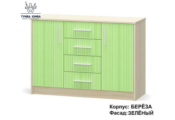 Фото недорогой современный комод Симба 2Д4Ш ДСП цвет берёза/зелёный для детской комнаты дешево от производителя с доставкой по всей Украине в интернет-магазине TUMBA-UMBA™